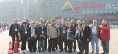 Визит делегации АСПОР на международную выставку BAUMA CHINA 2012