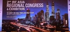 Отчет о поездке делегации АСПОР на 2-й Трансазиатский дорожный конгресс IRF, Куала-Лумпур, Малайзия, октябрь 2016 г.
